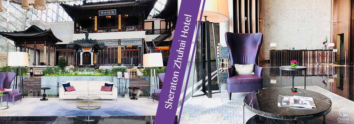 廣州 珠海華發喜來登酒店 Sheraton Zhuhai Hotel 大廳